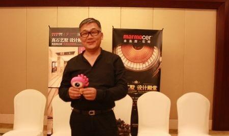 台湾阆品设计集团董事长白庆聪