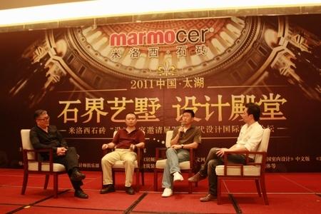 """米洛西石砖""""设计名家邀请展"""" 太湖首站31日举行"""