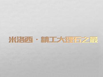 qy.vip千赢国际_千盈新国际_qy88千赢唯一平台之最