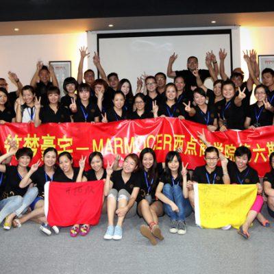 米洛西石砖举办第六期全国营销培训
