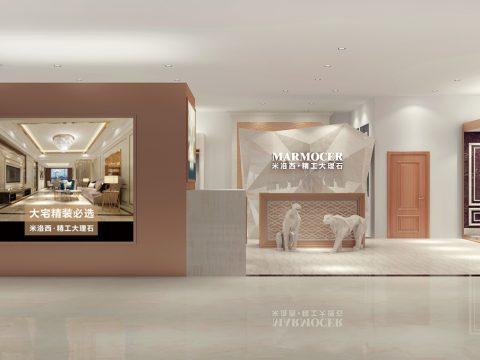 Design 店