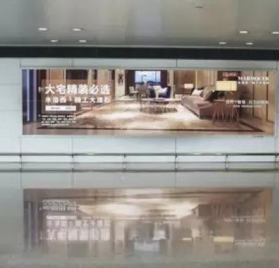 看见了么?米洛西•精工大理石在杭州萧山机场 霸!屏!啦!