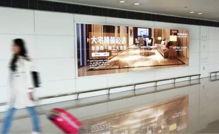 米洛西·精工大理石2016全新品牌形象广告亮相杭州萧山国际机场
