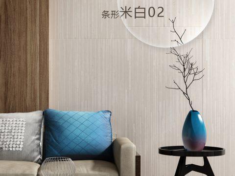 用肌理丰富细腻的米洛西条形面板装饰家里的墙,横竖都时髦!