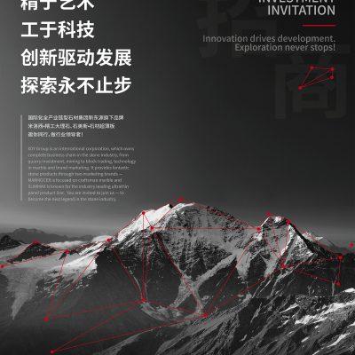 米洛西·精工大理石惊艳亮相2017厦门国际石材展,亮点不断火爆全场!