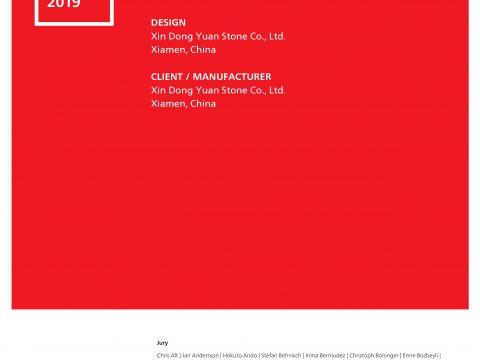 重磅 | 行业首获,qy.vip千赢国际_千盈新国际_qy88千赢唯一平台荣摘2019德国IF设计大奖!