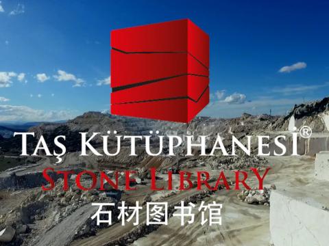 米洛西土耳其石材图书馆介绍视频