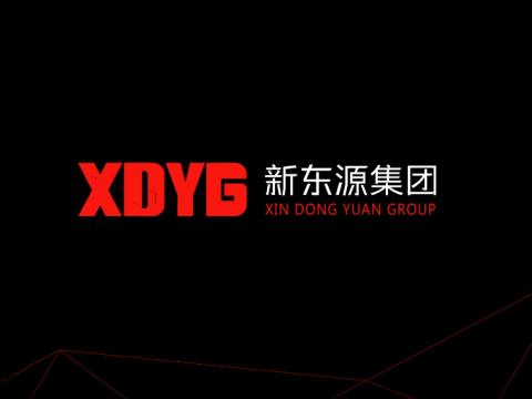 新东源集团介绍视频