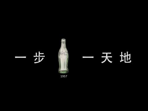 米洛西31秒品牌内涵宣传片